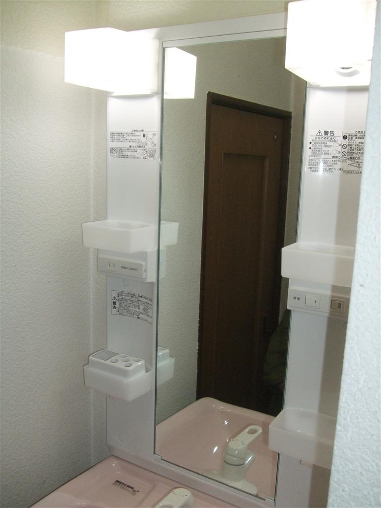 2Fの洗面化粧台と、流しの水栓が調子悪いので取替え