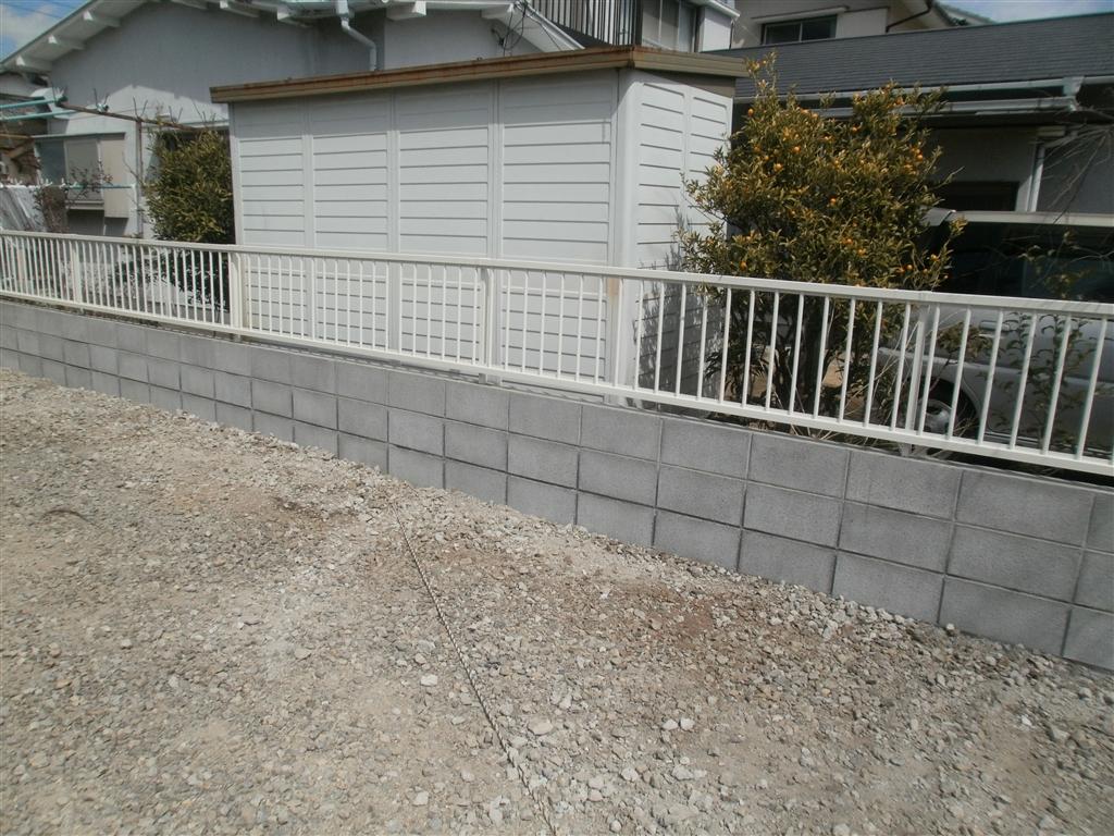 ブロック塀が壊されました。補修をお願いします。