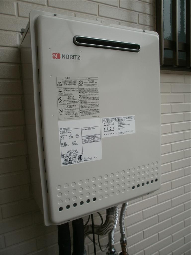 ガス給湯器取替え20号型