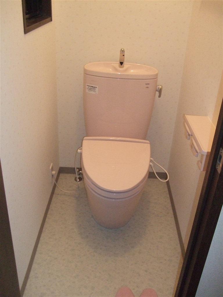 現在の和式トイレを最小限に解体して、洋式トイレに!