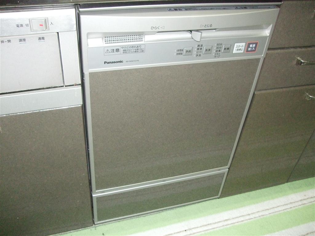 食器洗乾燥機だけを取替えてください!