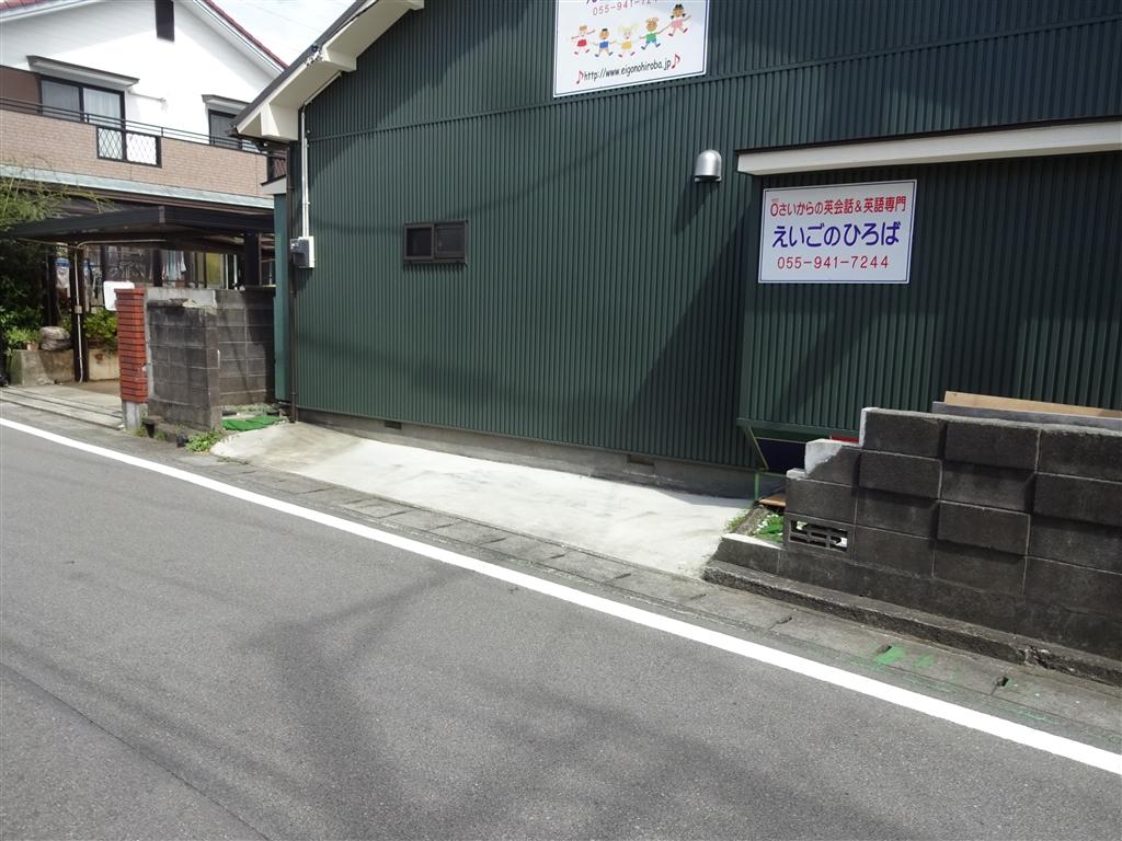 えいごのひろば 改装工事 車両停車場 設置