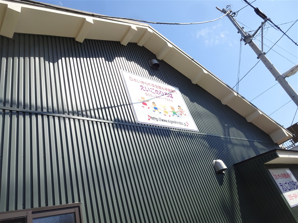 えいごのひろば 改装工事 1F 西側 軒天塗装