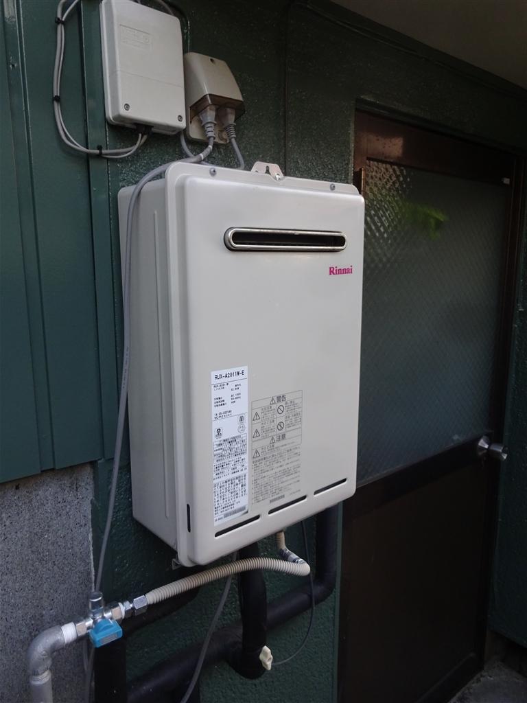 えいごのひろば 改装工事 ガス給湯器