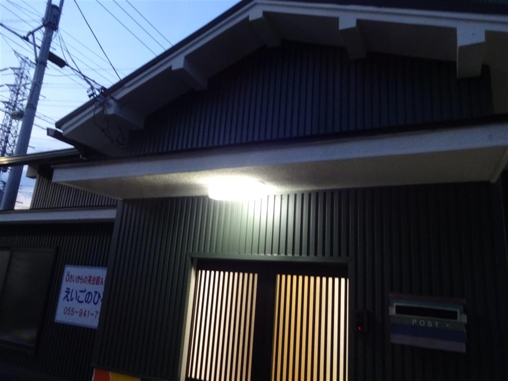 えいごのひろば 改装工事 玄関 照明