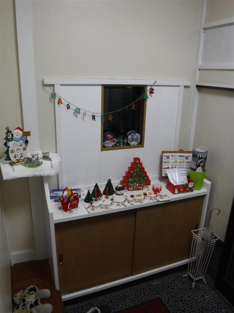 えいごのひろば 改装工事 玄関掲示用パネル クリスマス