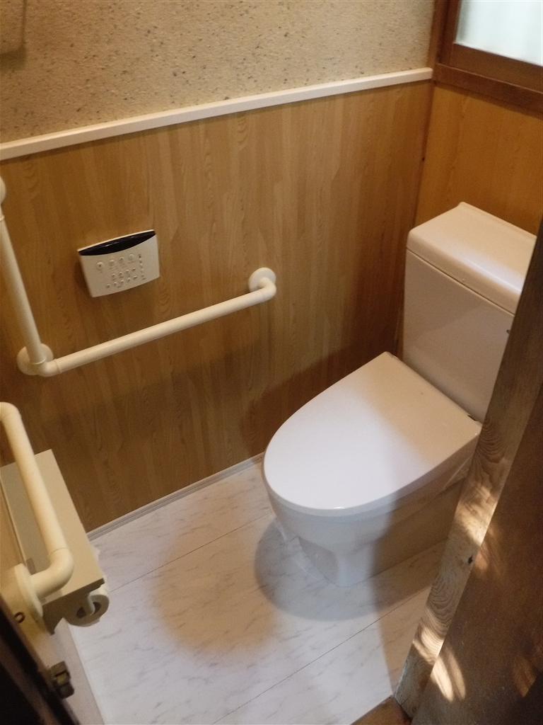 トイレを洋式に!限られた予算で条件を満たしていただければ・・・