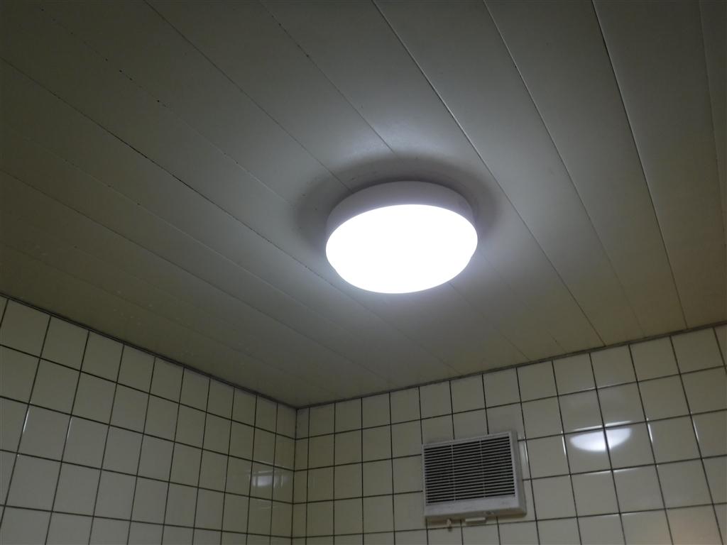 お風呂の照明が消えた・・・