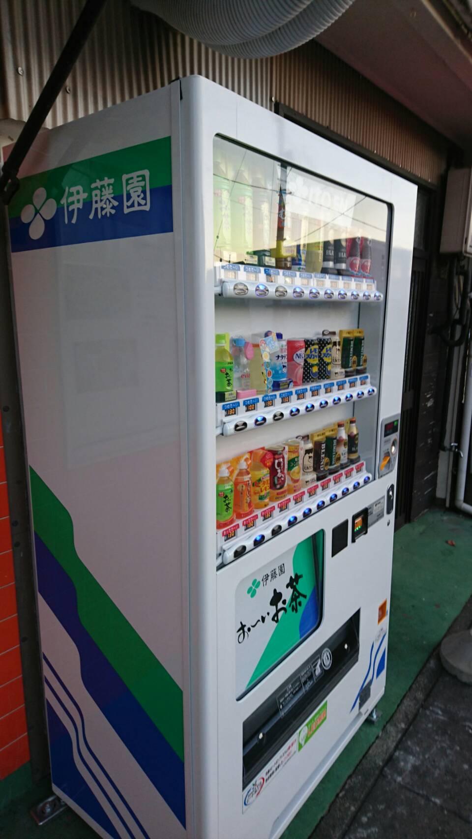 お店をやるので・・・PAKU×2(パクパク)伊藤園 自動販売機設置♪