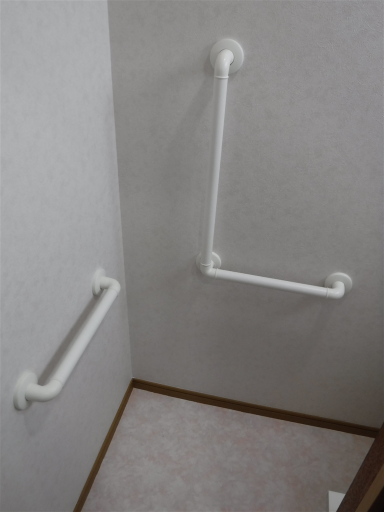 父の退院後には・・・!トイレ介護リフォーム 施工