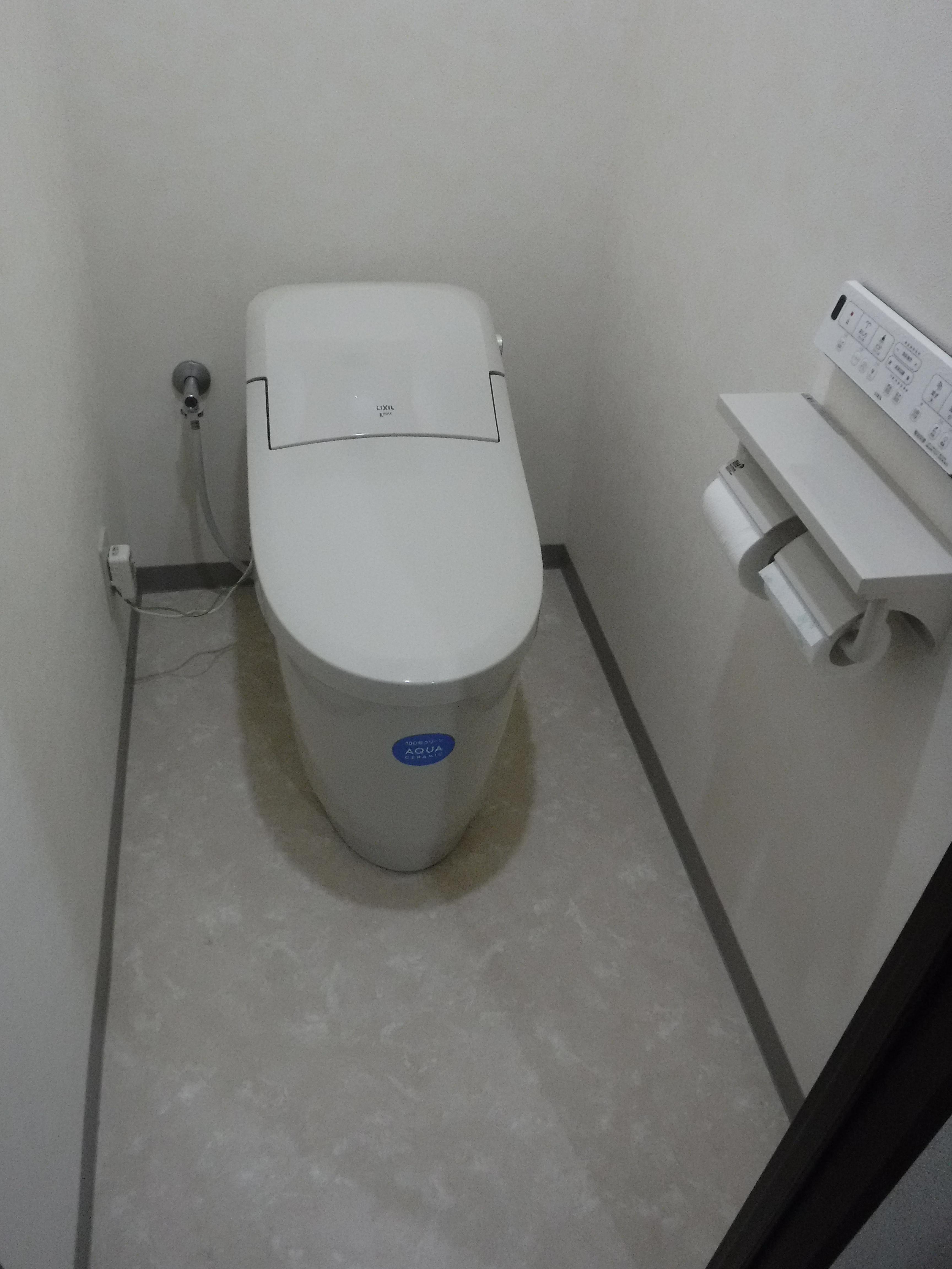 マンショントイレ便座から何か気持ち悪い液体が・・・!?