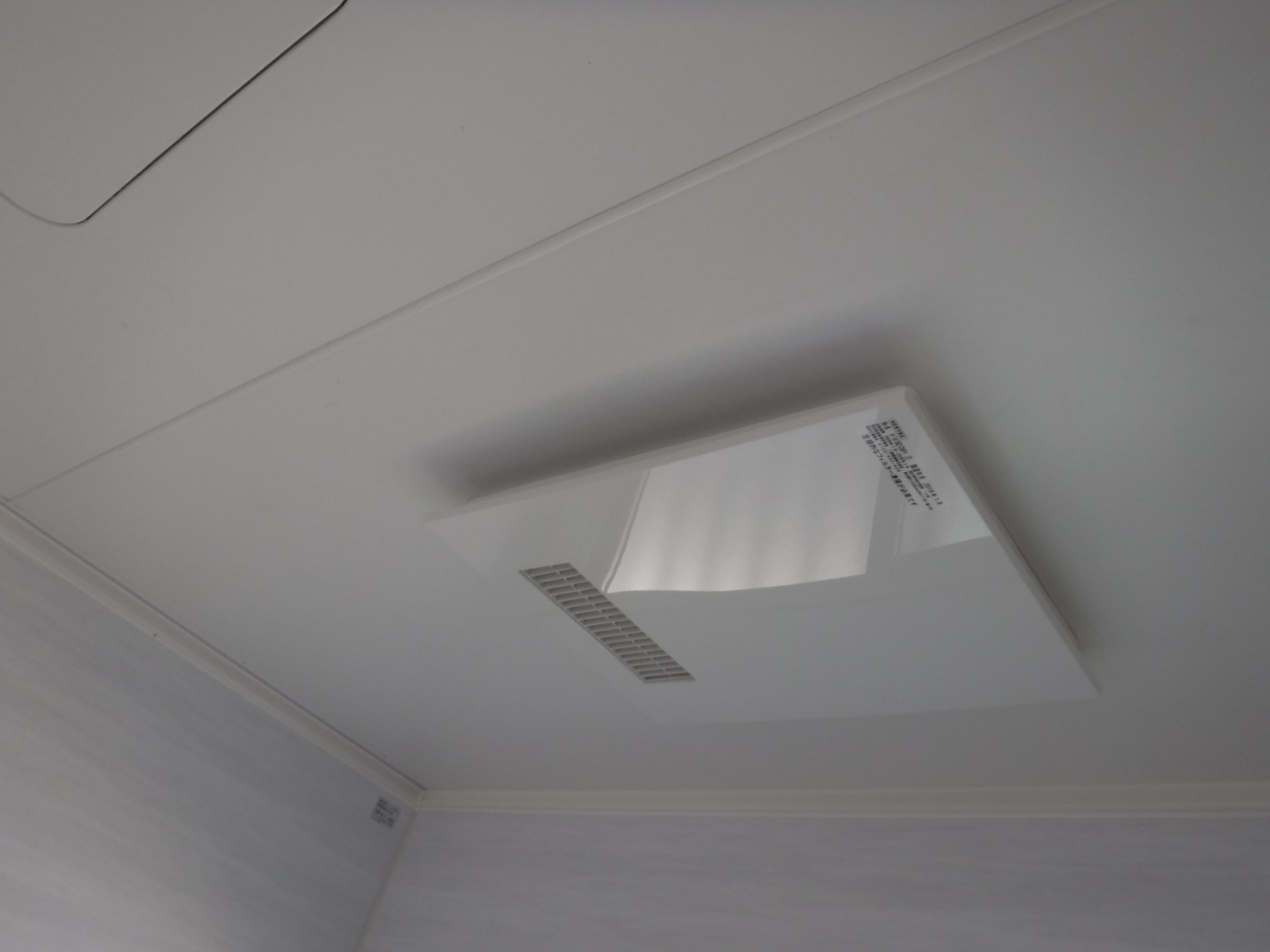 この家で暮らしていくしか・・・ システムバスに!数年後 暖房換気扇