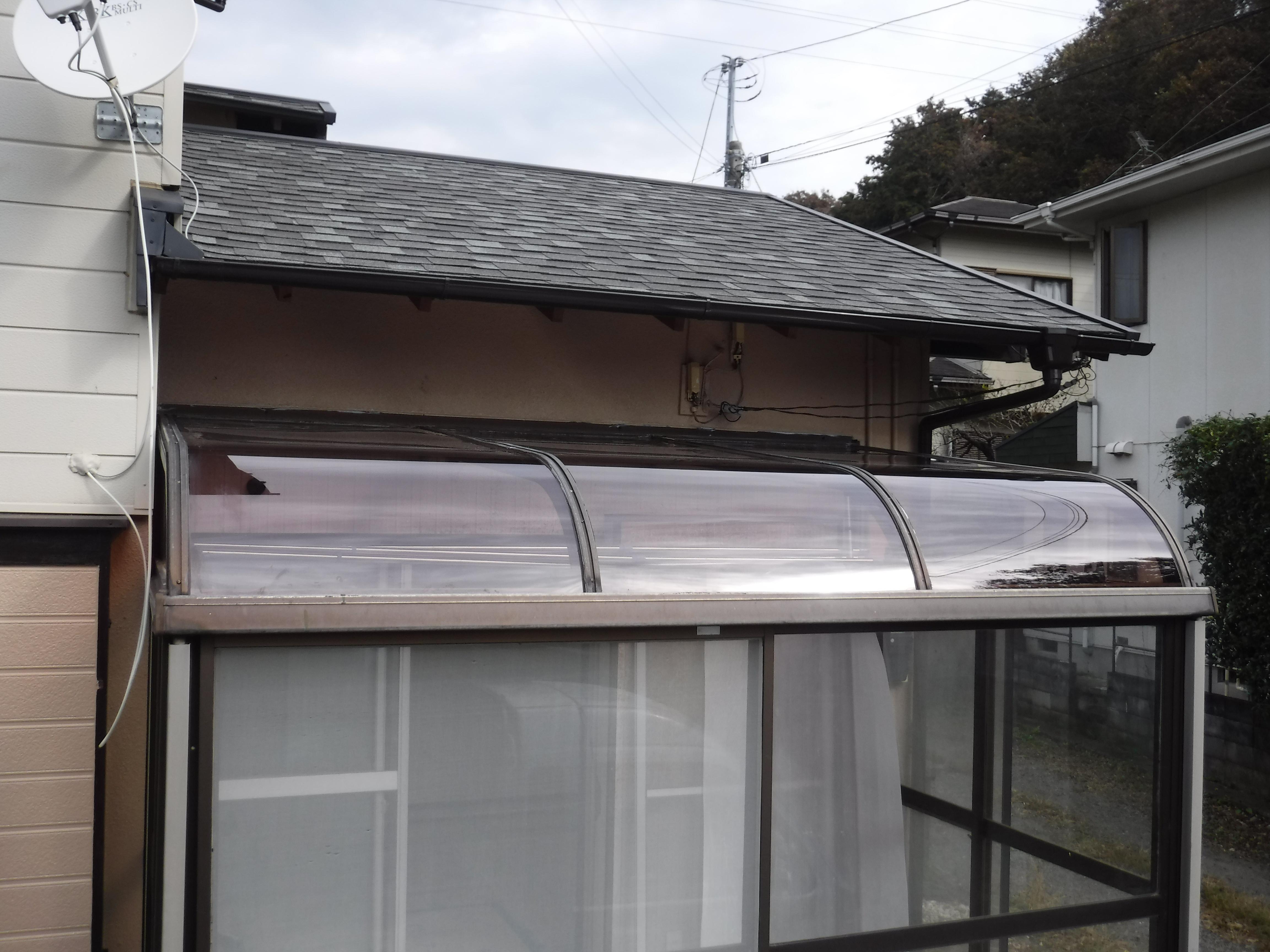 この家で暮らしていくしか・・・テラス屋根補修